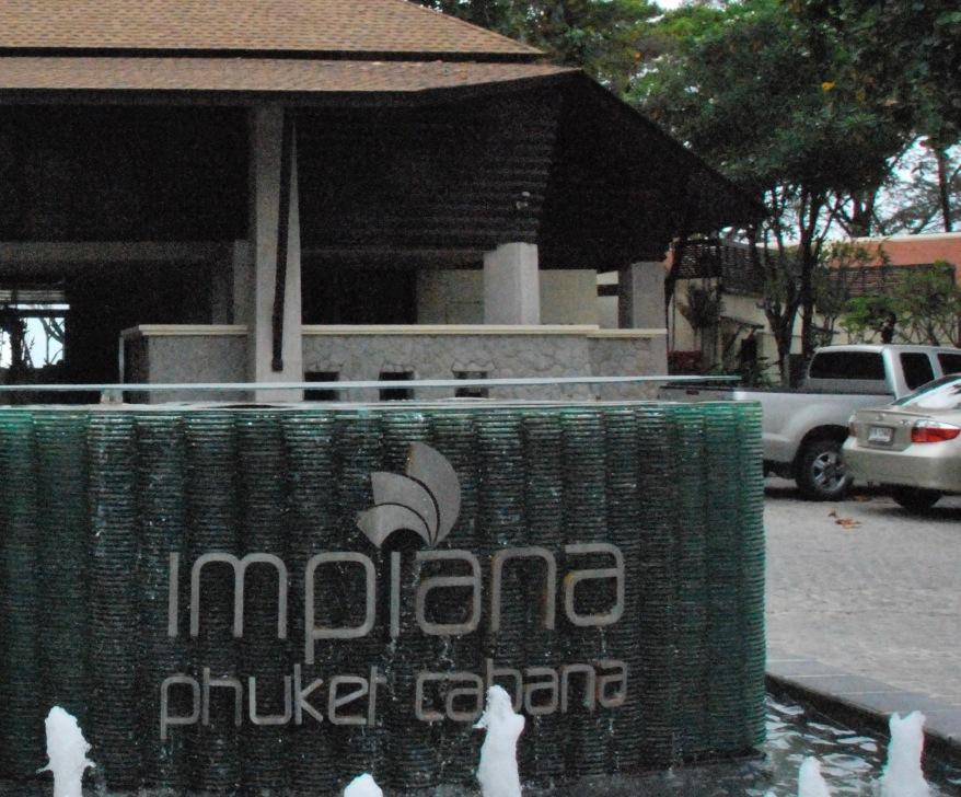 カバナ・ホテル